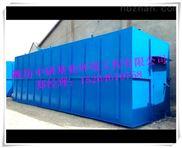 ZY-舟山市一体化电镀污水处理设备自产自销