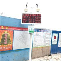 深圳建筑工地扬尘视频监测设备厂家