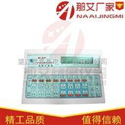 NAI3537--血细胞分类计数器销售