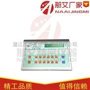 南京血球分类计数器