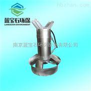 QJB-QJB10/12-620/3-480調節池潛水攪拌機