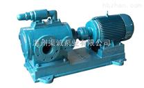 温州品牌LQ3G型三螺杆泵
