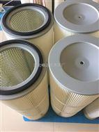 32663266聚酯纤维除尘滤芯