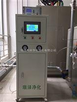 直讀測金屬光譜儀配套鹹寧瑞澤氬氣淨化機