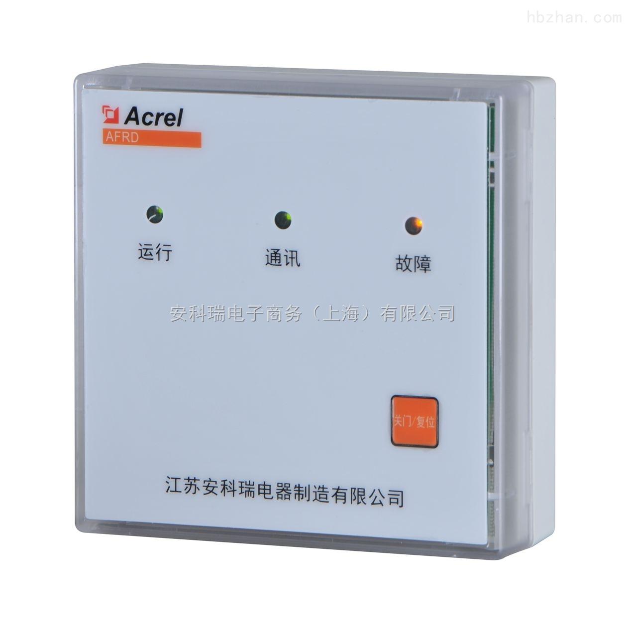 消防设备电源监控模块价格