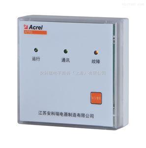 上海消防设备电源监控模块价格