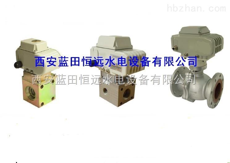 ZBQF型自保持球阀ZBQF-25
