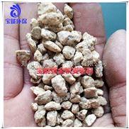 供应软黄金麦饭石滤料
