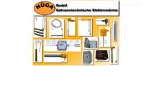 优势供NUEGA加热棒-德国赫尔纳(大连)公司