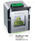 法国Interscience拍击式均质器BagMixer400S/BagMixer400P/BagM