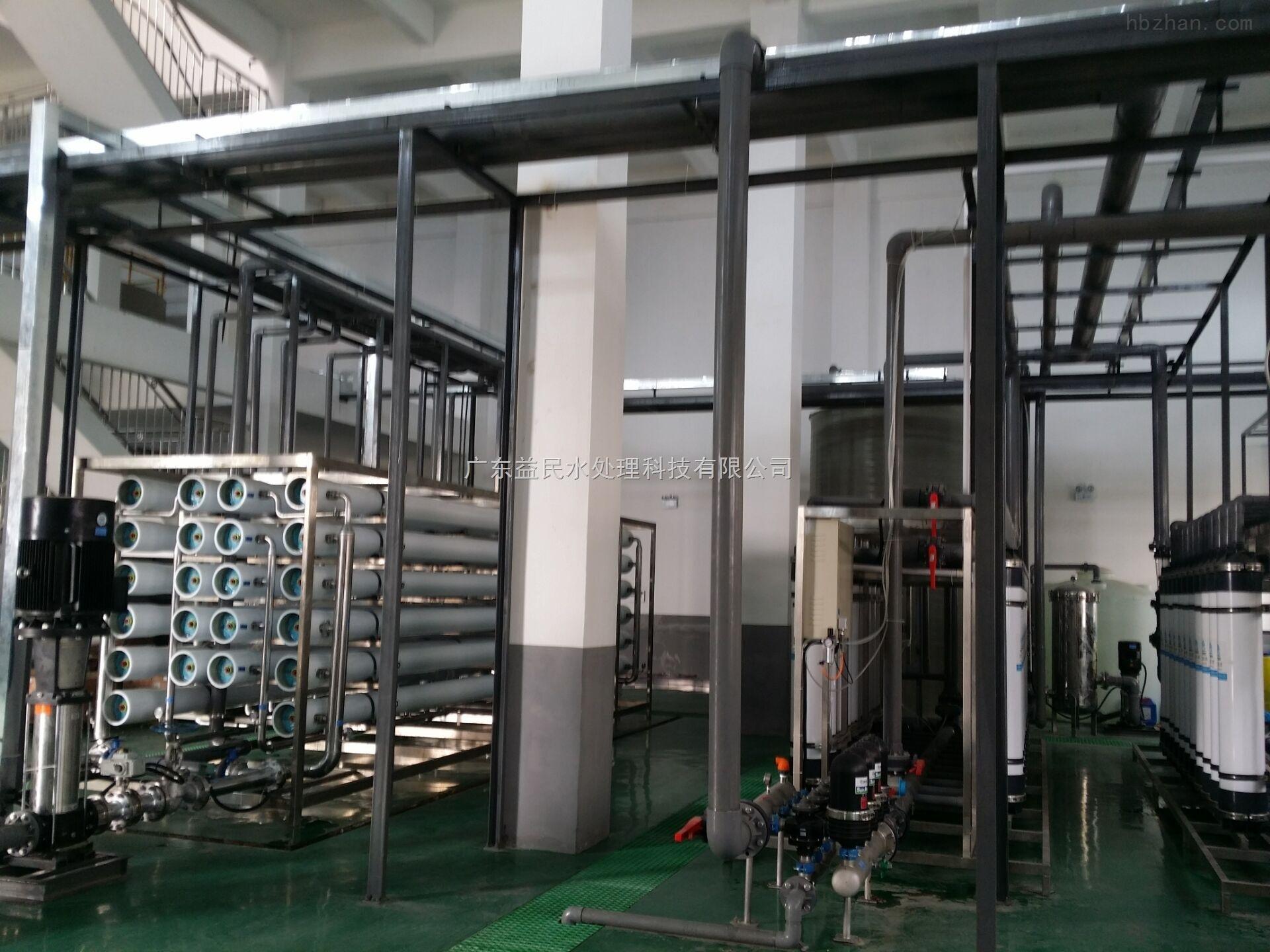 热力发电厂水汽循环高压锅炉给水系统