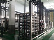 60T/H盘式过滤+超滤+RO+RO+EDI超纯水系统