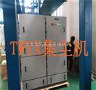 TWJCJ-5MC全风工业集尘机 工业集尘机