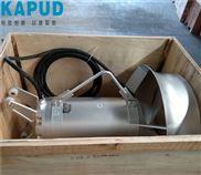 生物处理池碳钢高速搅拌机QJB3/8-400/3-740