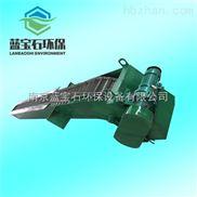 深圳回轉式格柵除汙機GSHZ-3000不鏽鋼耙齒