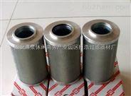 黎明滤芯TFX-25×100 黎明吸油滤芯精品推荐