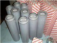 LH0110D010BN3HC黎明液壓濾芯廠家熱賣產品