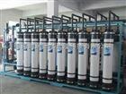 三亚--中水回用水处理设备