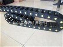 金屬鋼鋁坦克鏈封閉尼龍高速靜音拖鏈