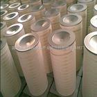 聚酯纤维3566抛丸机滤筒现货供应