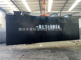 ZT-10石家庄长安区生活污水处理设备