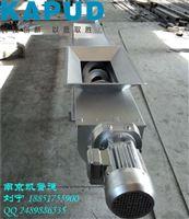 污水处理设备无轴螺旋输送机 南京凯普德