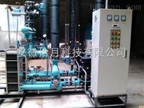 余热回收BRB0.66板式换热器