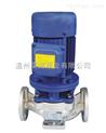 温州品牌IHG立式单级不锈钢化工离心泵