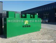 WSZ-AO-2-城镇生活污水处理设备