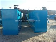 开封农村生活污水处理设备厂家工艺选择