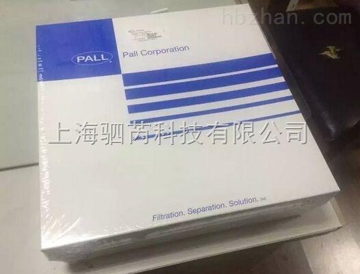 美国PALL Acrodisc®针头过滤器 0.8µm 25mm