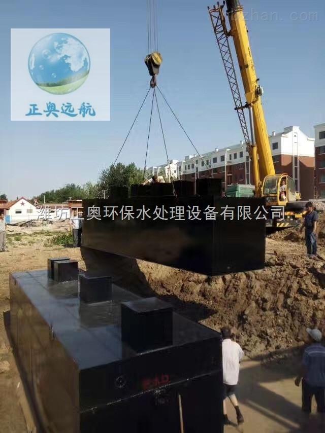 桂平医院污水处理设备,厂家直供