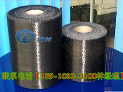 其它环保材料 综合 鸿富特种加固有限公司 碳纤维布 建筑碳纤维布 >贵