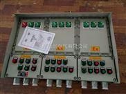 防爆配电箱生产厂家