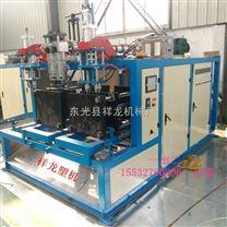 沧州吹塑机  塑料焊条包装盒生产设备