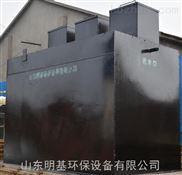 四川一体化污水处理设备参数