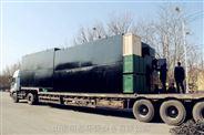 茂名市畜禽养殖场污水处理设备厂家直销