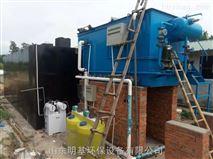 北京市生活污水一體化處理設備熱賣