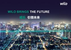 引领未来 威乐(WILO)中国全国巡回品牌路演完美收官