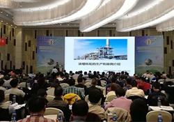 《第七期VOCs污染治理与监测技术高级培训班》顺利落幕!