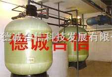 全自动钠离子软化水设备