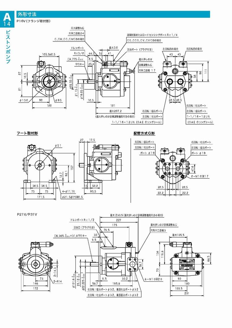 la4525低通滤波电路图