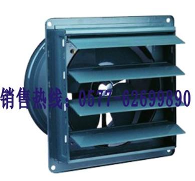 fta工业敞开百叶窗排风扇为单相电容运转电机轴流式