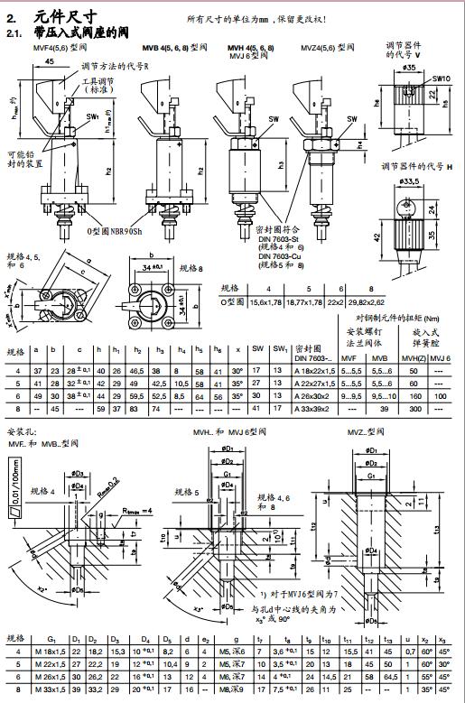 电路 电路图 电子 工程图 户型 户型图 平面图 原理图 515_779 竖版
