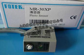 MR-30XP-光电开关