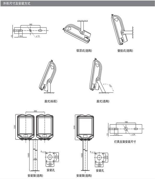t8双管支架接线图
