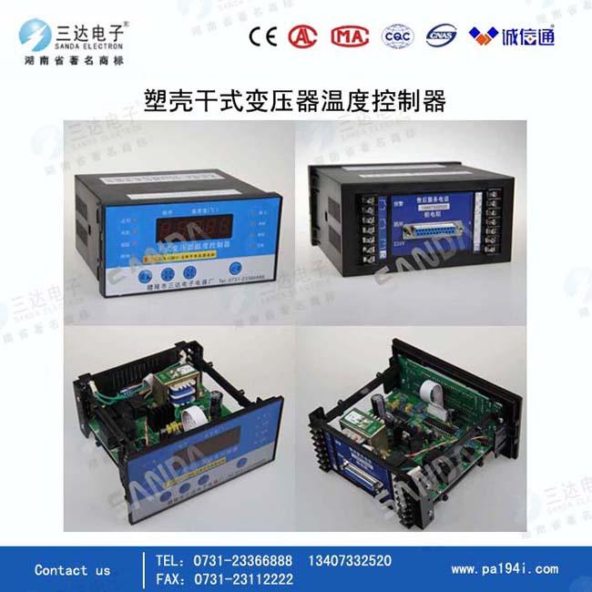 ld-b10-10fp 干式变压器温度控制器