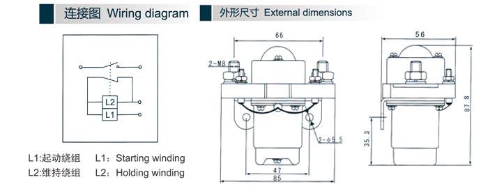 mzj-200s直流接触器产品广泛用于叉车.电瓶车