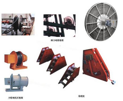 电缆卷筒厂家-供求商机-上海天皋电气有限公司
