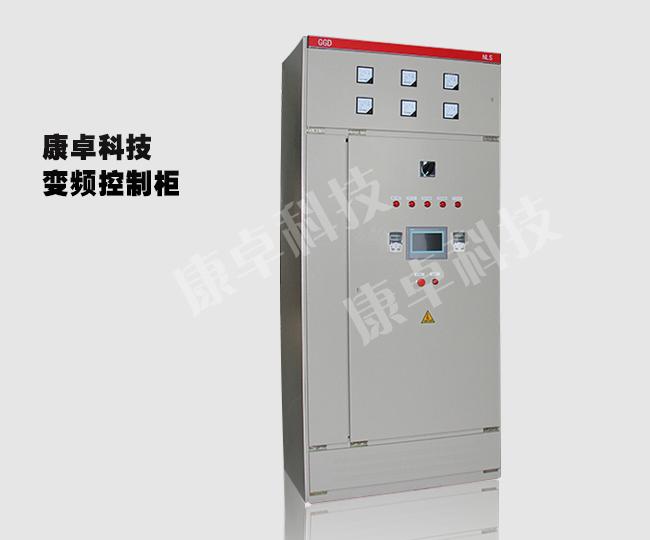 变频控制柜由断路器,变频器,接触器,中间继电器,plc的等组成.